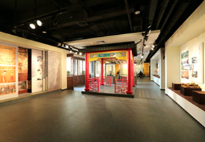 Chinese Culture Experience Hall